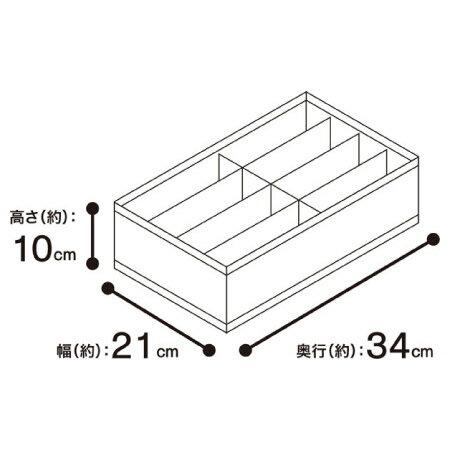 衣櫥用收納盒 8格 NITORI宜得利家居 6