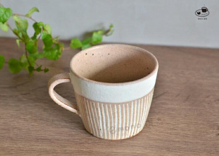 日本美濃燒  松葉象嵌馬克杯 自然色 手工馬克杯 陶器 現貨