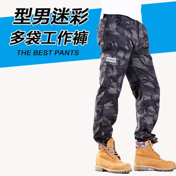 【CS衣舖】夏日薄款涼爽透氣迷彩多袋休閒長褲工作褲50016
