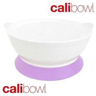 美國【Calibowl】專利防漏防滑幼兒吸盤碗 (單入附蓋)-粉紫/綠