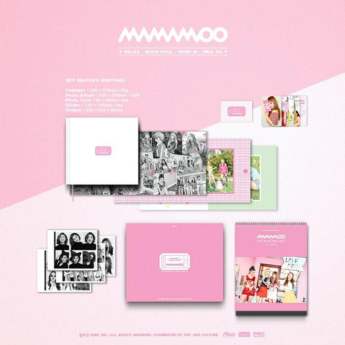 MAMAMOO - 2017 SEASON'S GREETING(캘린더+포토앨범+포토카드+스티커)