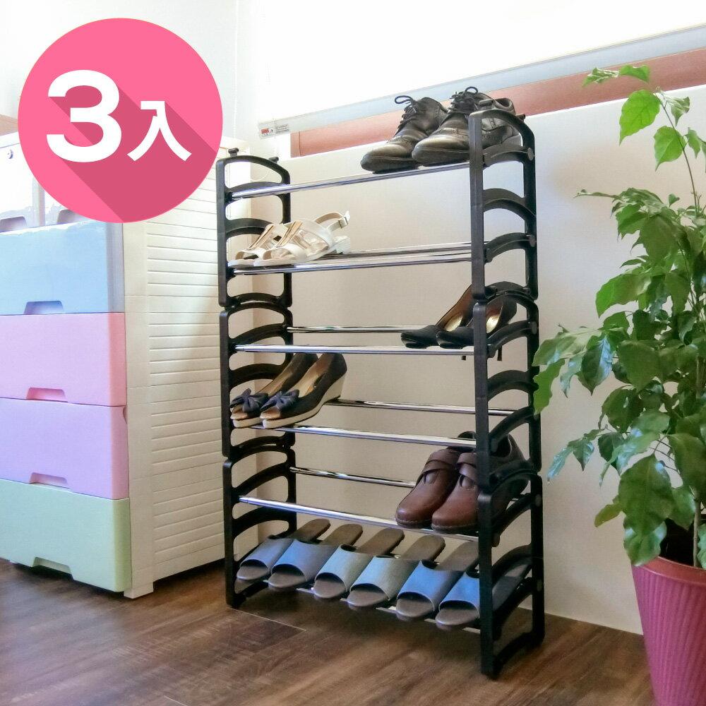 收納架 書架 鞋架【SAN001】日系可堆疊伸縮式多功能置物架 Amos 可伸縮拉長 62~110cm 收納()
