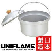 ├登山樂┤日本 UNIFLAME DX 不失敗煮飯鍋-小#U660331