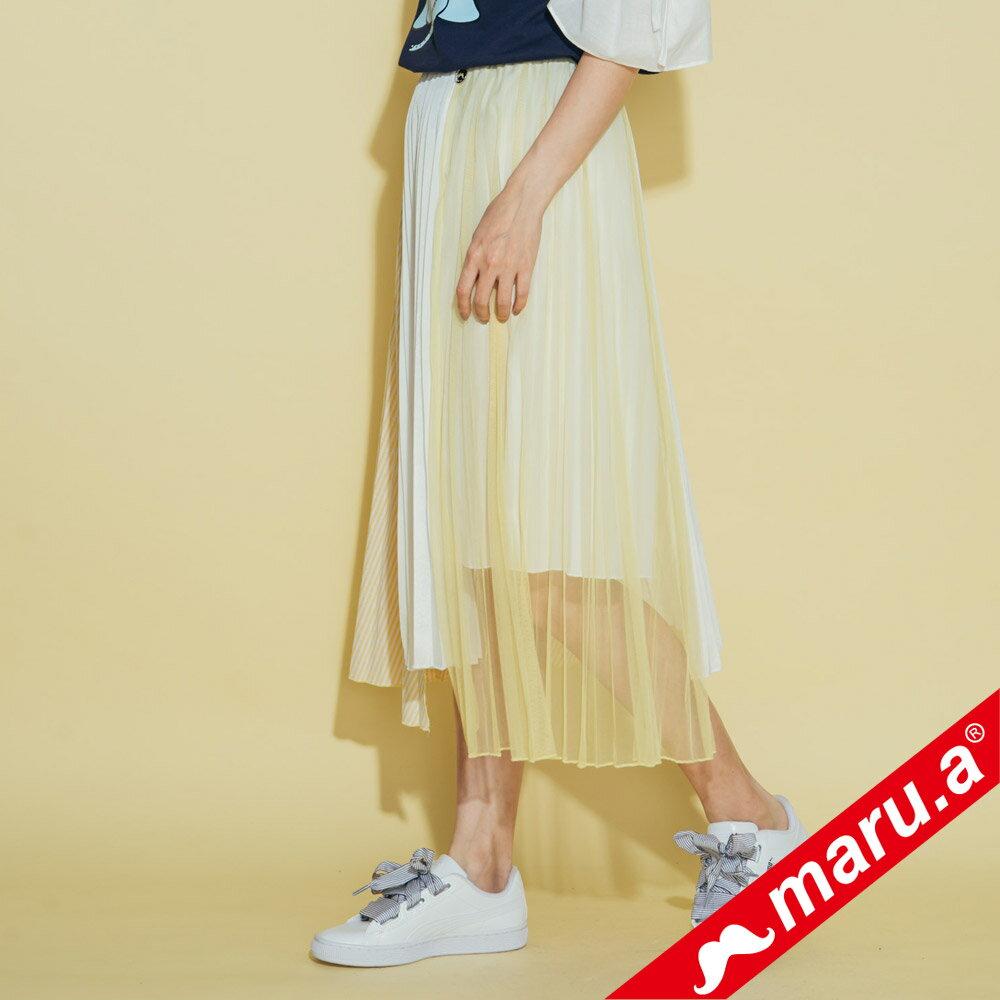 【maru.a】複材拼接不規則長裙(黃色)8326212 1