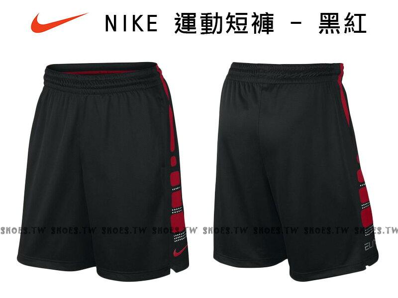 Shoestw【718379-014】NIKE 運動褲 訓練 慢跑短褲 黑紅 口袋