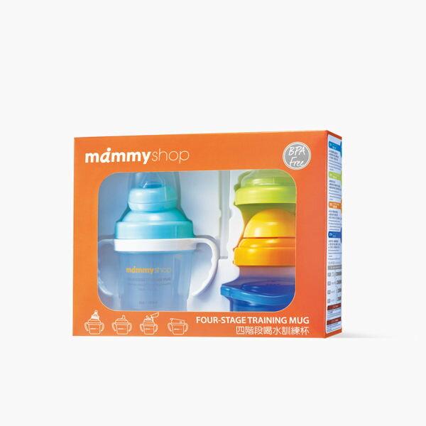 mammyshop 媽咪小站 - 四階段喝水訓練杯 / 學習杯 / 喝水杯禮盒組.180ml ( 全階段長期使用 )