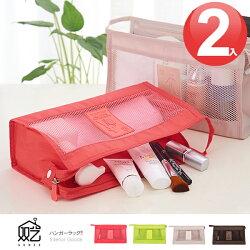 E&J【049074-01】雙藝輕便盥洗包 隨機色 2入 隨機色;旅行收納袋/行李箱/旅行組/化妝包