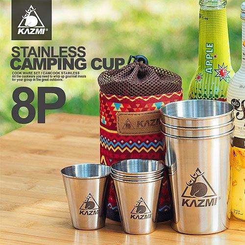 【露營趣】中和 KAZMI K5T3K007RD 經典民族風不鏽鋼套杯8件組(紅色) 不鏽鋼杯