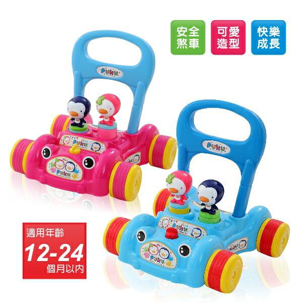 『121婦嬰用品館』PUKU 助步車 - 藍 2