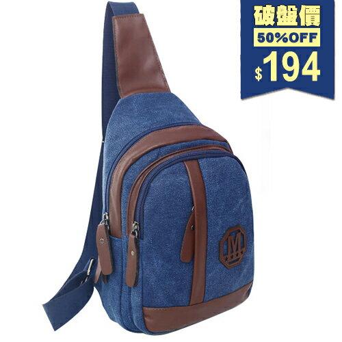中性拼接簡約多 休閒胸包 後背包 斜背包 包飾衣院 P1313