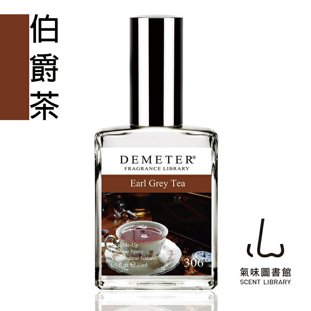 Demeter 伯爵茶 情境香水30ml【氣味圖書館】