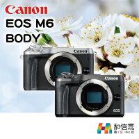 Canon數位單眼相機推薦到Canon EOS M6 BODY 單機身【和信嘉】台灣公司貨 原廠保固一年就在和信嘉數位科技推薦Canon數位單眼相機