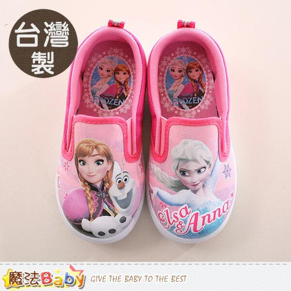 女童鞋 台灣製冰雪奇緣正版帆布鞋 魔法Baby~sa74733