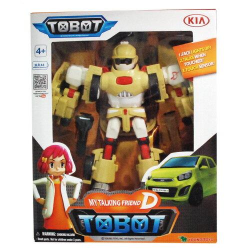 ★衛立兒生活館★TOBOT 機器戰士大型-D