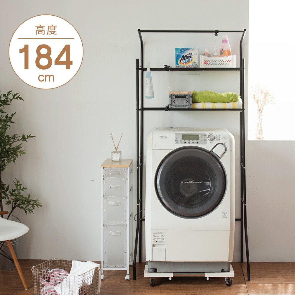 日本/馬桶置物架/收納 漢娜伸縮加寬洗衣機收納架 MIT台灣製 完美主義【J0150】