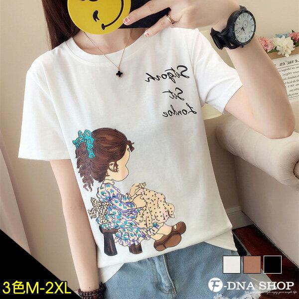 F-DNA★清新小女孩側影印圖圓領短袖上衣T恤(3色-M-2XL)【ET12698】