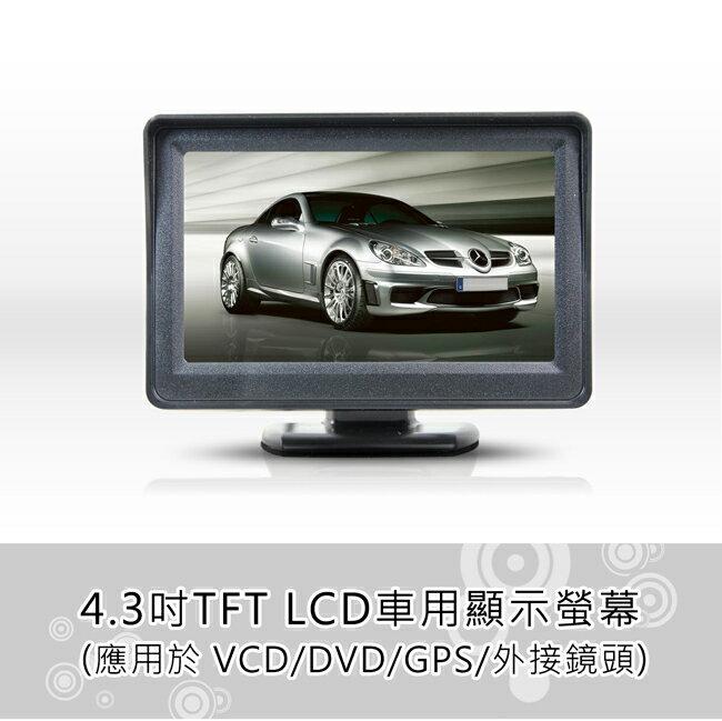 【禾笙科技】車用4.3吋LCD螢幕~ 角度調整/車用顯示器/VCD/DVD/倒車影像自動切換/2路影像輸入