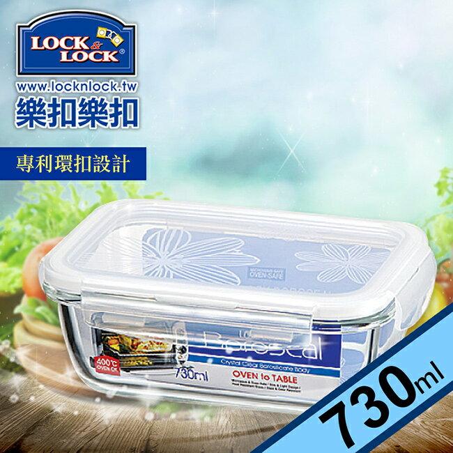 【樂扣樂扣】第二代耐熱玻璃保鮮盒長方形730ML(1A01-LLG430)