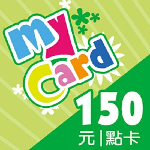 【童年往事】My Card 1000 500 350 300 150 點 點數卡  線上發卡 Mycard卡#若消費者已付款,即不得申請取消訂單或退貨