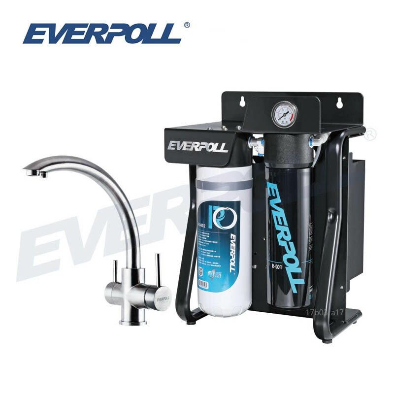 EVERPOLL RO-900直出式極淨純水設備(RO900)搭配H-318不鏽鋼三用龍頭 (H318)