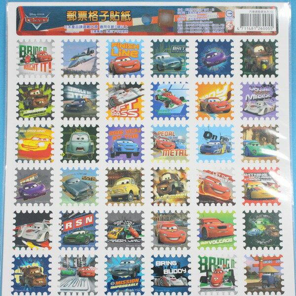 郵票格子貼紙 閃電麥坤 汽車總動員貼紙 01 迪士尼貼紙 MIT製/一包12大張入{定20}~正版授權~