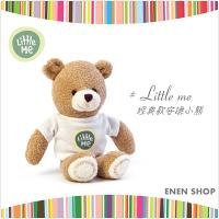 彌月玩具與玩偶推薦到『Enen Shop』@Little Me 經典款安撫小熊 #L180 新生兒/彌月禮就在ENEN SHOP推薦彌月玩具與玩偶