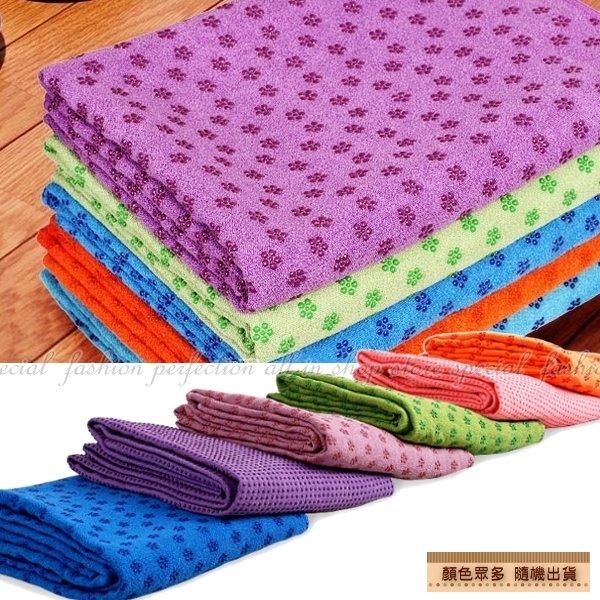 PVC瑜伽鋪巾-含背包 瑜珈鋪巾 止滑瑜伽墊 瑜珈墊【DE130】 123便利屋