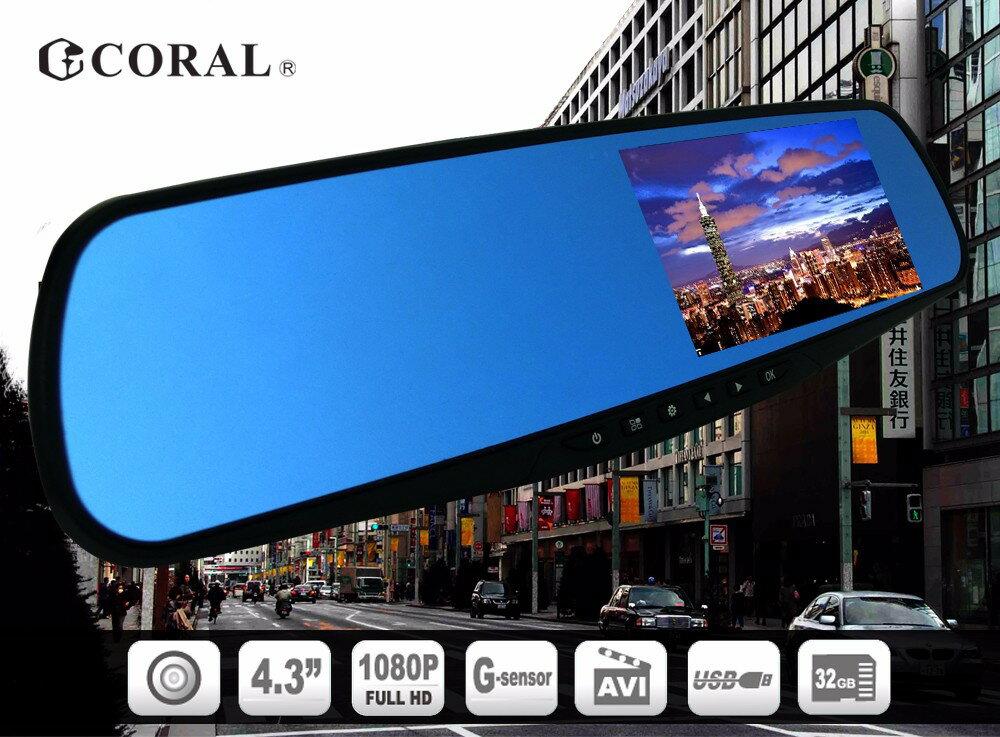 瘋狂開賣 CORAL F1 全新特仕機種 後視鏡型行車記錄器