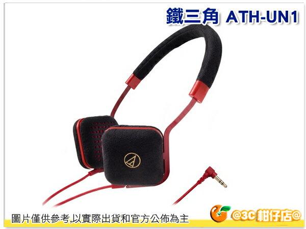 鐵三角 ATH-UN1 便攜型 耳罩式耳機 方型時尚 高級「Ultrasuede」麂皮 超輕量 公司貨保固一年