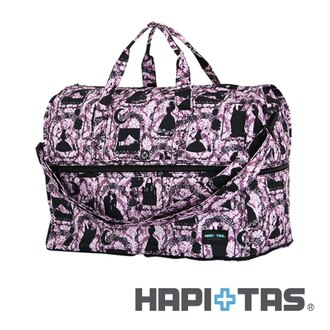 【日本暢銷 HAPI+TAS】睡美人紫 高級摺疊 防潑水 圓形旅行袋 小 (可登機 旅行 搭配拉桿使用)