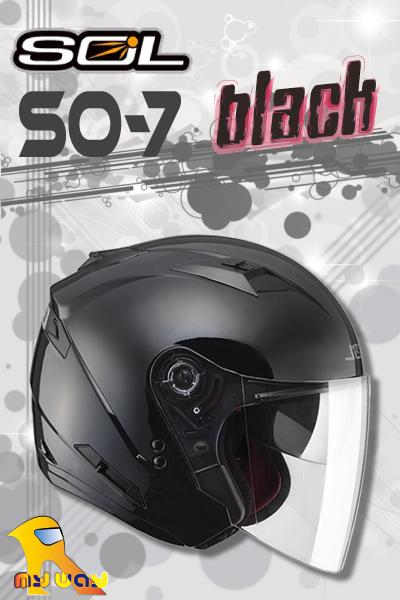 ~任我行騎士人身部品~ SOL SO-7 素黑 3/4罩 內藏墨鏡 LED 安全帽
