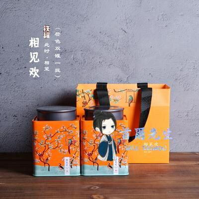 茶葉罐 新款通用半斤一斤裝茶葉罐鐵罐花茶綠色紅茶巖茶小青柑密封包裝盒