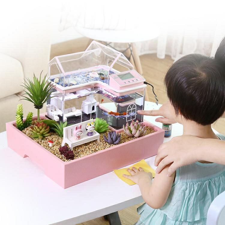 【快速出貨】創意小魚缸迷你辦公室桌面小型水族箱生態兒童懶人魚缸熱帶魚魚缸 新年春節  送禮