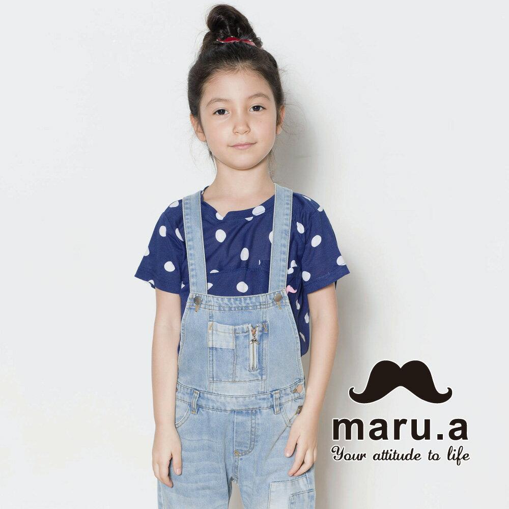 【mini maru.a】童裝親子裝滿版圓點小口袋T-shirt(2色)7351218 3