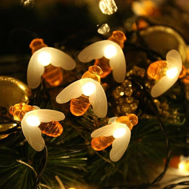 太陽能燈 7米50燈 LED太陽能小蜜蜂燈串30L日戶外防水庭院裝飾燈串 概念3C