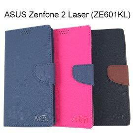 撞色皮套 ASUS ZenFone 2 Laser ZE601KL (6吋)