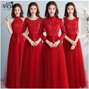 天使嫁衣【BL1225】酒紅色蕾絲網收腰6款晚宴長禮服˙預購訂製款