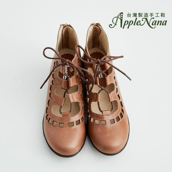 AppleNana。完美比例波西米亞拉鍊綁帶真皮氣墊楔型涼鞋【QT79101480】蘋果奈奈 1