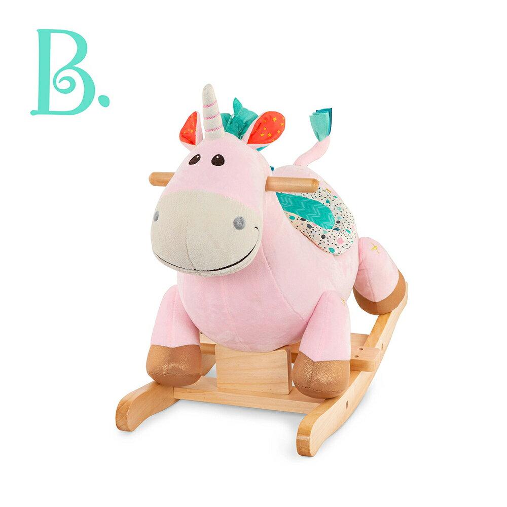 【領券現折100】B.Toys 搖搖馬-可莉兒
