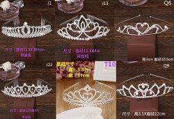 天使嫁衣【DX013】6款水鑽皇冠造型女童頭飾˙預購訂製款