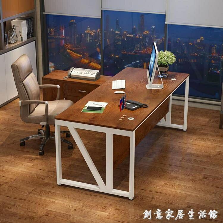 【快速出貨】紫木林辦公桌椅組合簡約現代大氣班臺經理主管辦公室老板桌子單人 七色堇 新年春節送禮