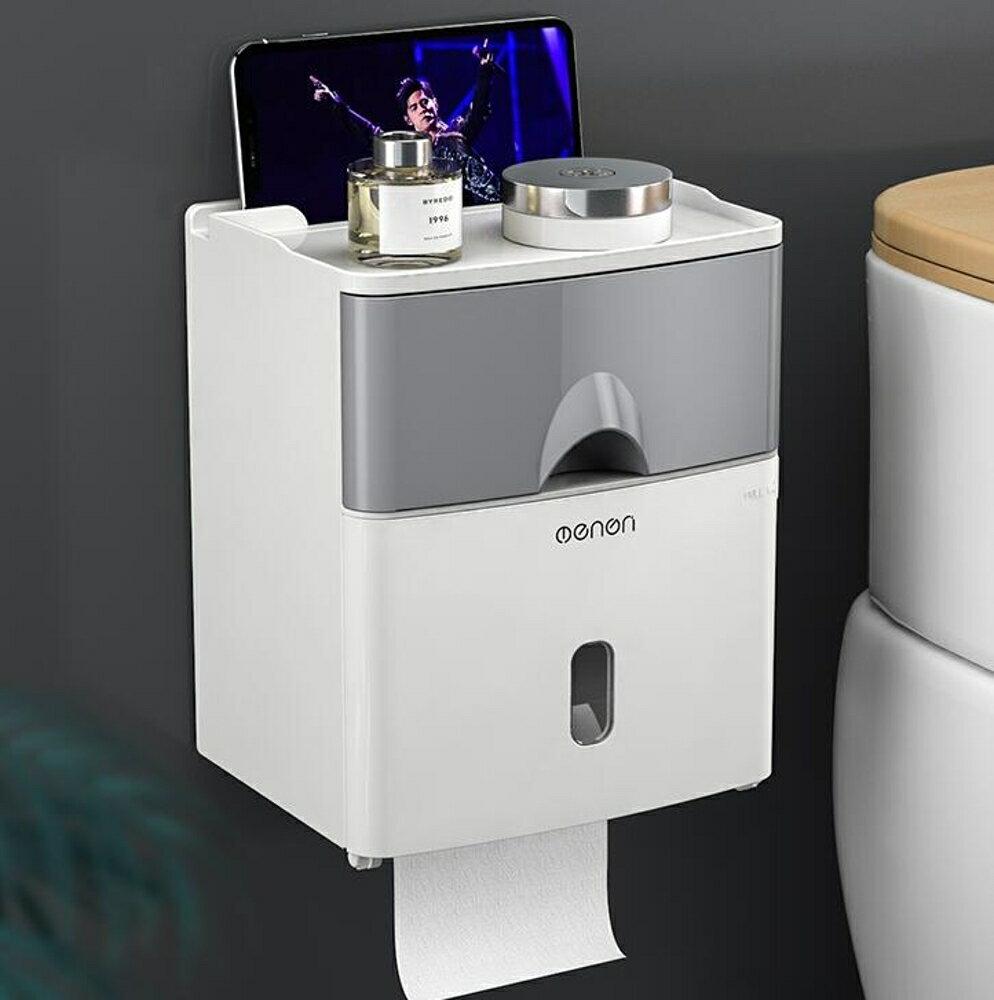 面紙盒 免打孔創意防水紙巾架廁紙盒衛生間紙巾盒廁所衛生紙置物架抽紙盒