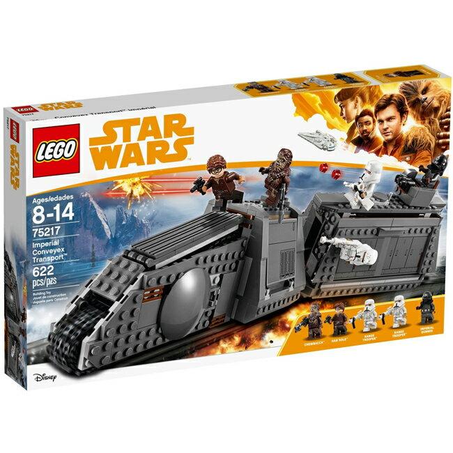 75217【LEGO 樂高積木】星際大戰Star Wars系列-Imperial Conveyex Transport