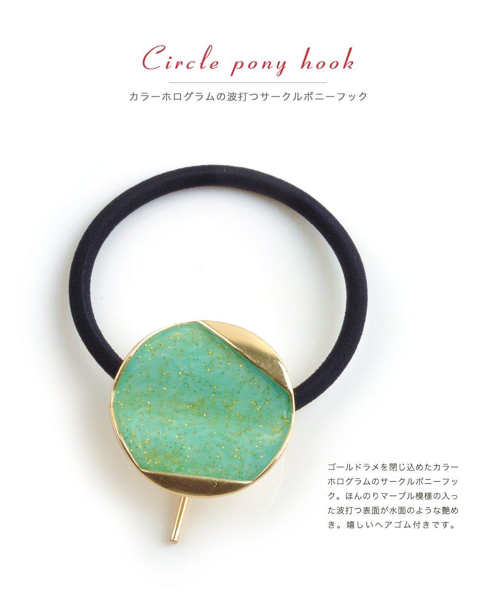 日本CREAM DOT  /  ポニーフック ヘアカフス ヘアゴム 大人っぽい シンプル おしゃれ ヘアアクセサリー マーブル 丸 サークル ホログラム 大人カジュアル シンプル 可愛い ゴールド ホワイト ピンク ブルー  /  qc0461  /  日本必買 日本樂天直送(690) 1