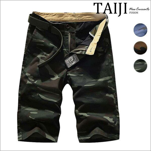 大尺碼工作短褲‧撞色迷彩工作短褲‧三色‧加大尺碼【NTJBA1801】-TAIJI-