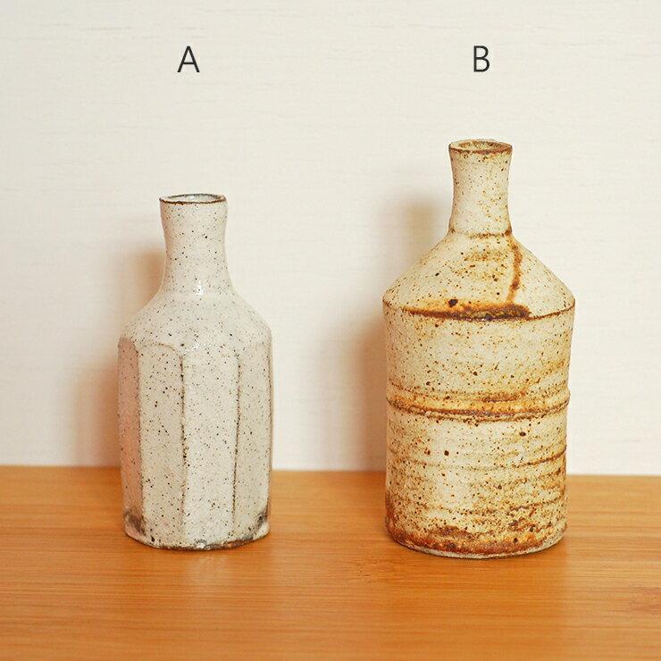 袖珍小花瓶-A 花瓶 日本陶器花瓶 益子燒