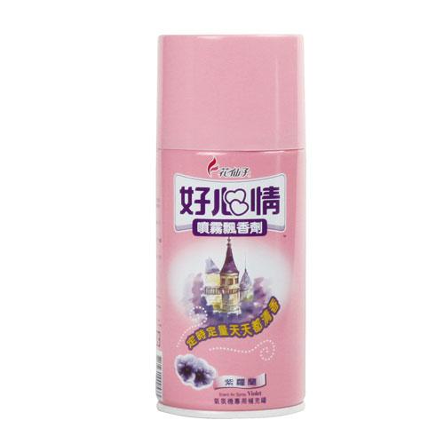 花仙子 噴霧飄香劑 紫羅蘭 300ml