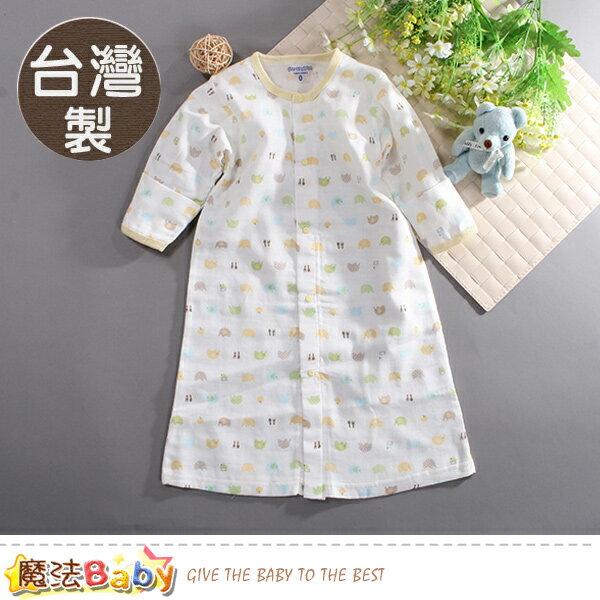 嬰兒長袍台灣製純棉紗布薄款護手長袍魔法Baby~a70127
