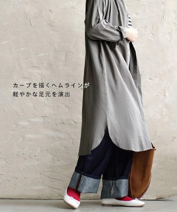 日本e-zakkamania  /  秋冬簡約短領長版襯衫 罩衫  /  32667-2000264  /  日本必買 日本樂天直送  /  件件含運 7
