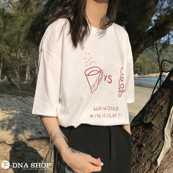 F-DNA★咖啡vs披薩繪圖圓領短袖上衣T恤(2色-均碼)【ET12706】 0